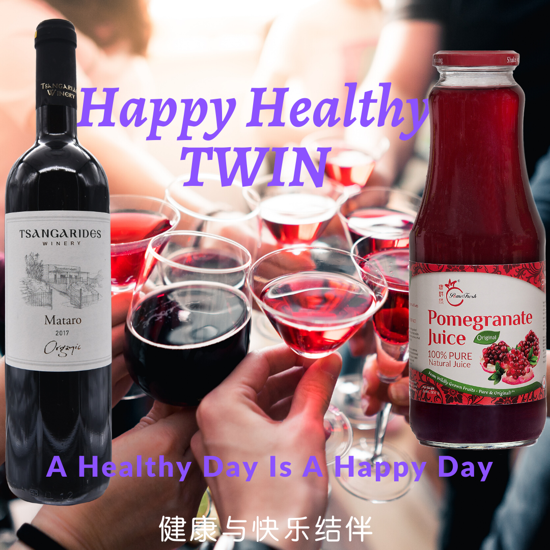 HAPPY HEALTHY TWIN - RED - PomeFresh Organic Pte Ltd