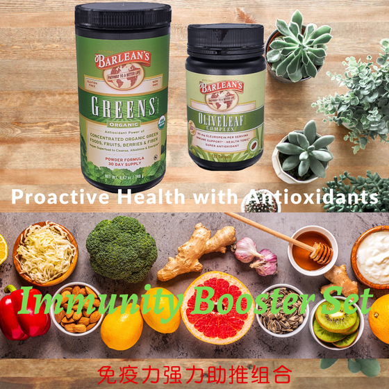 IMMUNITY BOOSTER SET - PomeFresh Organic Pte Ltd