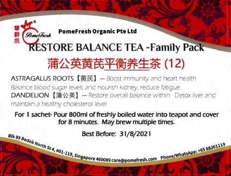 DANDELION ASTRAGALUS - RESTORE BALANCE TEA - Family Pack 蒲公英黄芪平衡养生茶 (12)X2 (2 Bags) - FREE Postal Delivery - PomeFresh Organic Pte Ltd