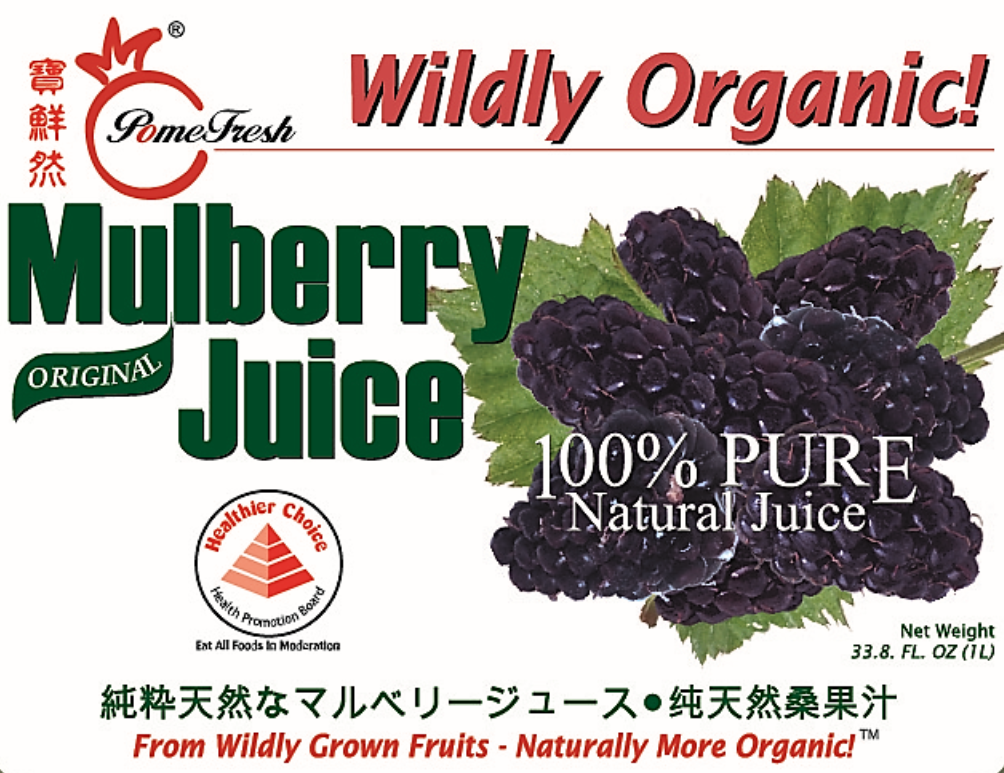 PomeFresh 100% Pure Organic Mulberry Juice 1 Carton (1L X 8)