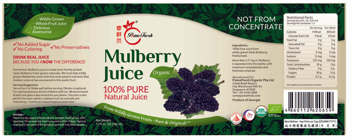 PomeFresh 100% Organic Mulberry Juice 1 Carton (330ml X 20)