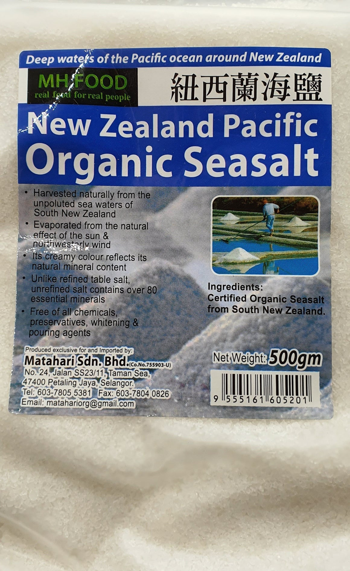 NEW ZEALAND PACIFIC ORGANIC SEA SALT 有机纽西兰海盐 500g