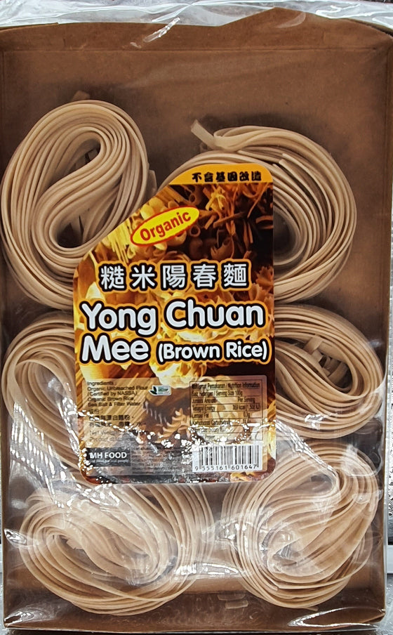 BROWN RICE YONG CHUAN MEE 糙米阳春面 250g - PomeFresh Organic Pte Ltd