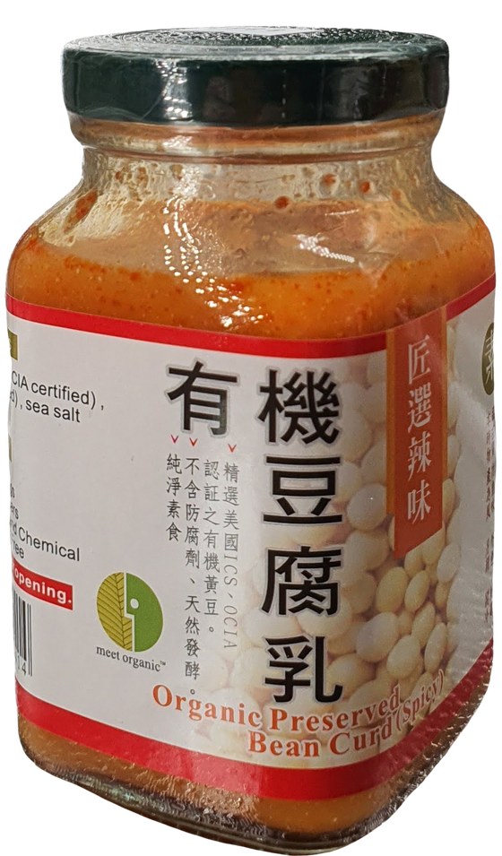 PRESERVED BEANCURD (SPICY) 豆腐乳 (辣味) 360g