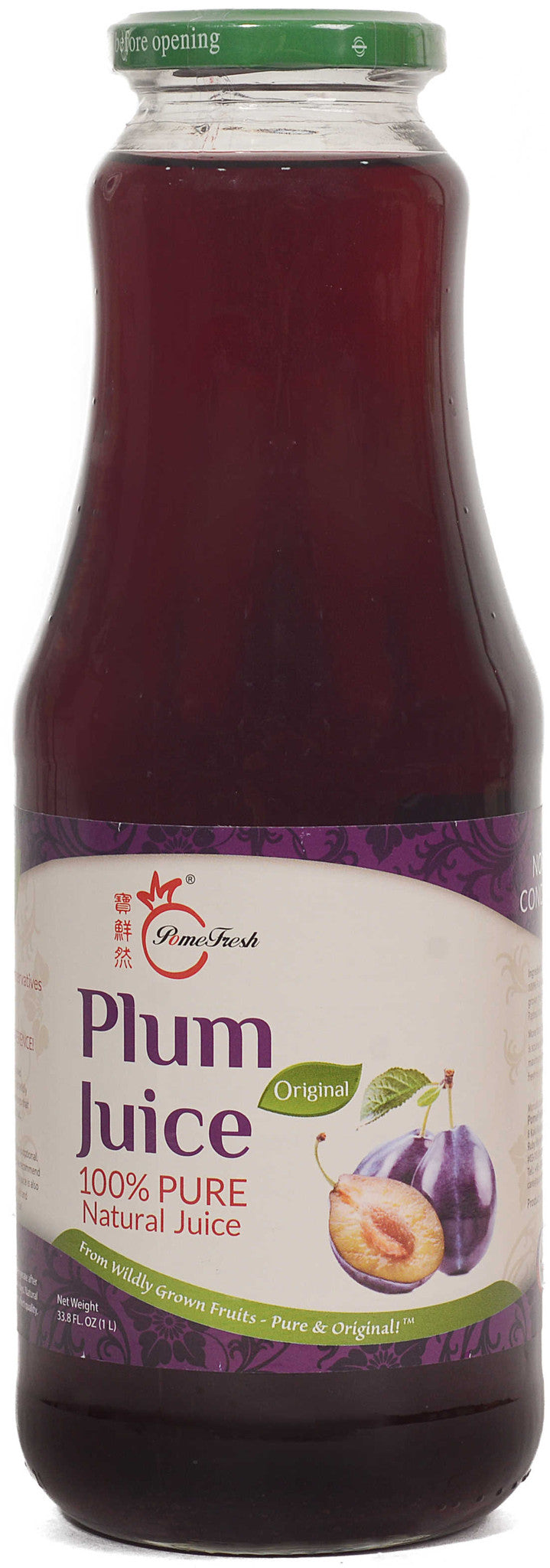 PomeFresh 100% Organic Plum Juice 1 Carton (1L X 8)