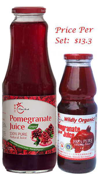 Pomegranate 1L & 330ml Buddy Set - 8 Per Pack