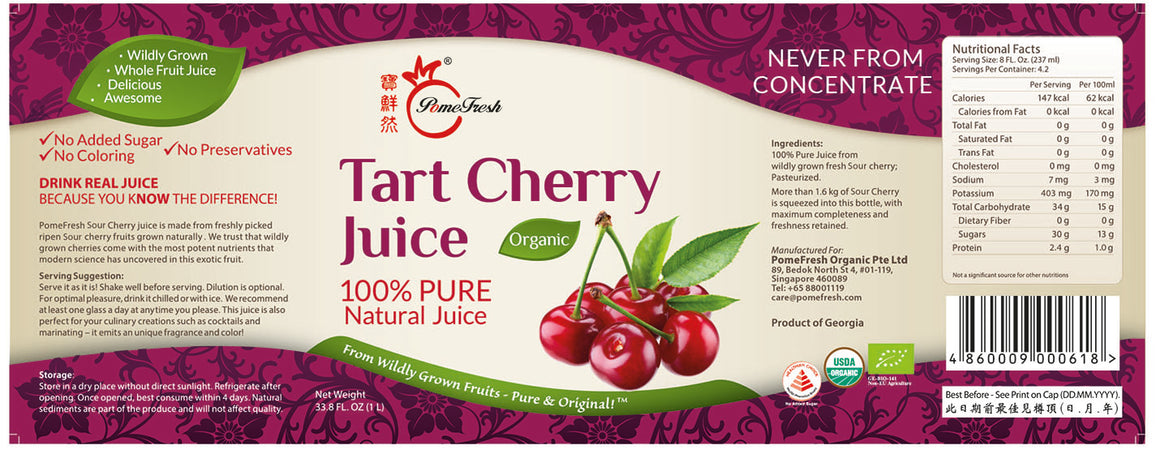 PomeFresh 100% Pure Organic Tart Cherry Juice 1 Carton (1L X 8)