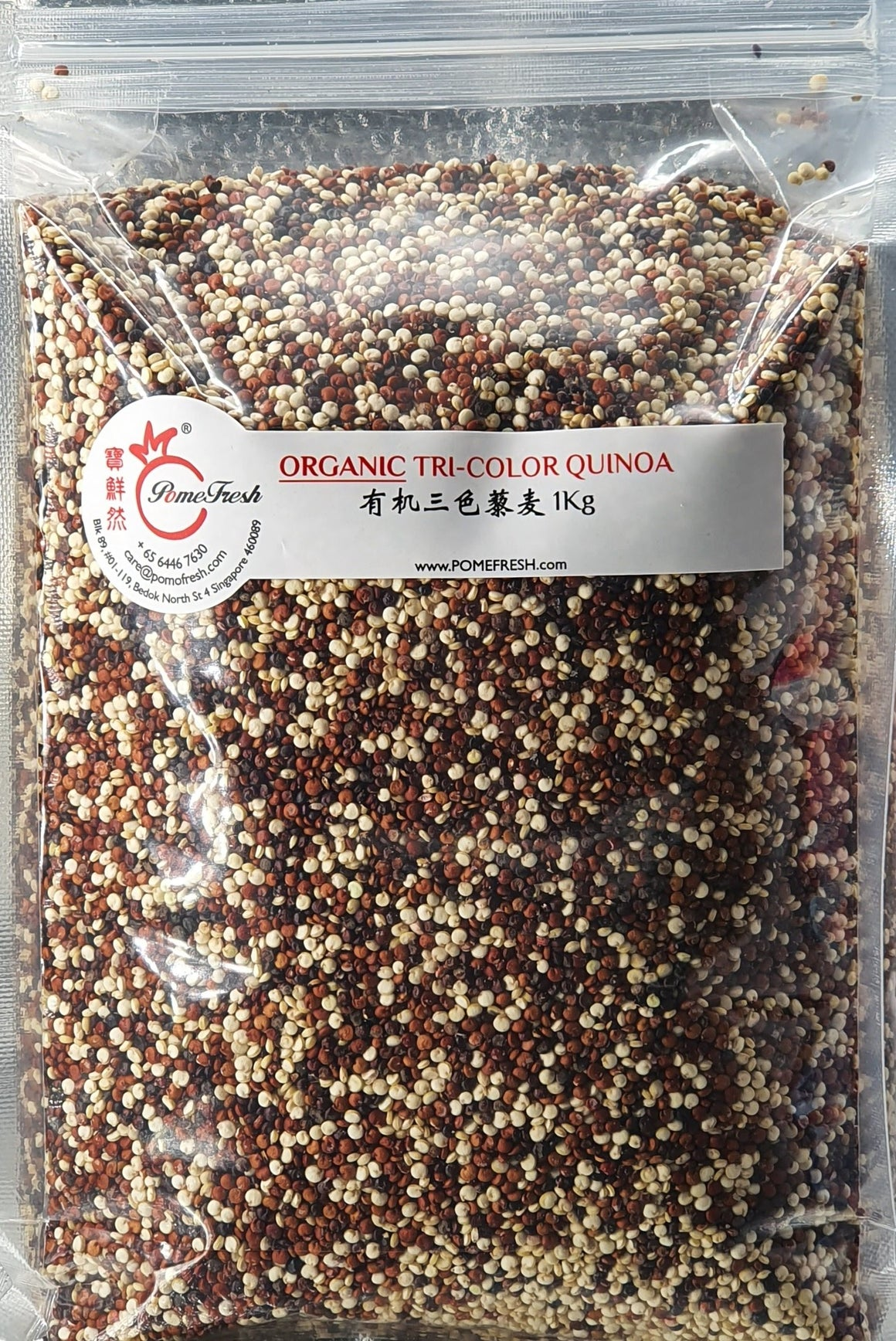 ORGANIC TRI-COLOR QUINOA 有机三色藜麦 1Kg [FREE Postal Delivery]