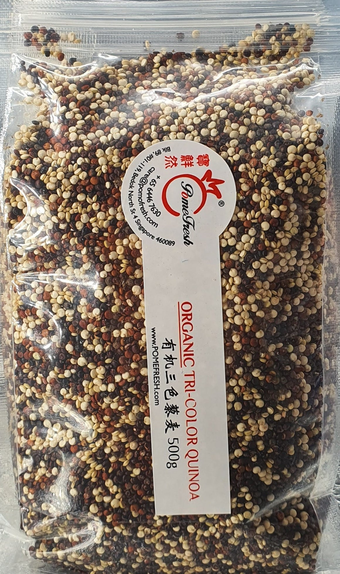 ORGANIC TRI-COLOR QUINOA 有机三色藜麦 500g
