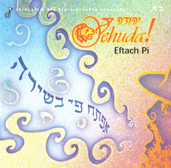 Eftach Pi Track 6 - Yehi Shalom Download
