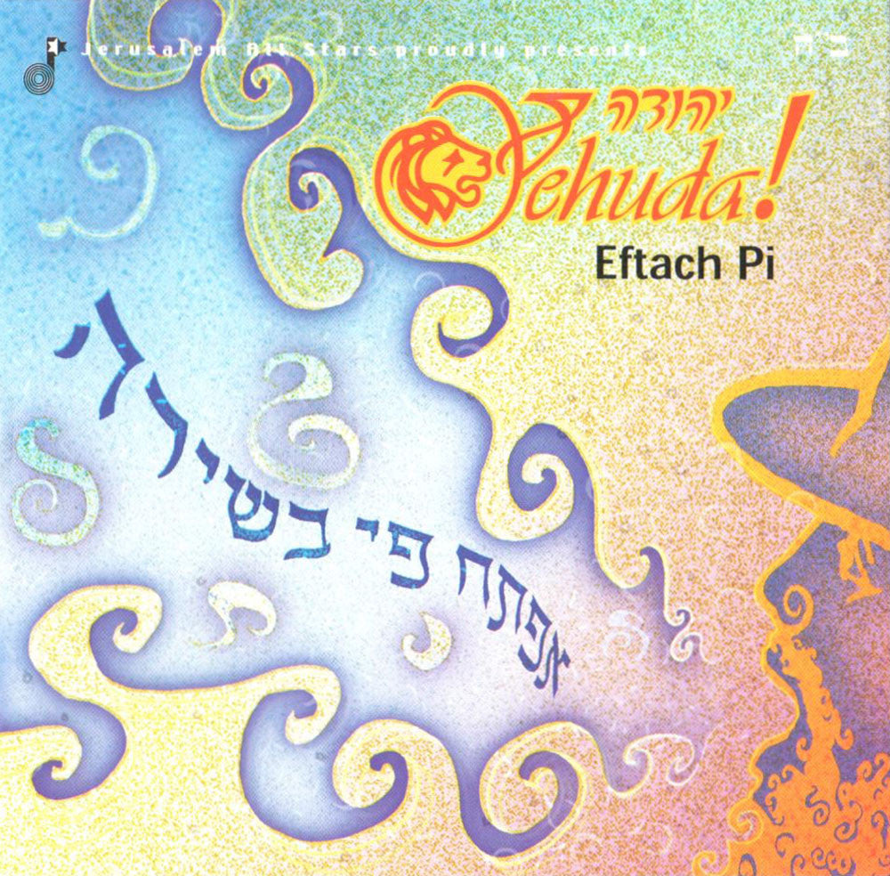 Eftach Pi Track 5 - Eliyahu Hanavi Download