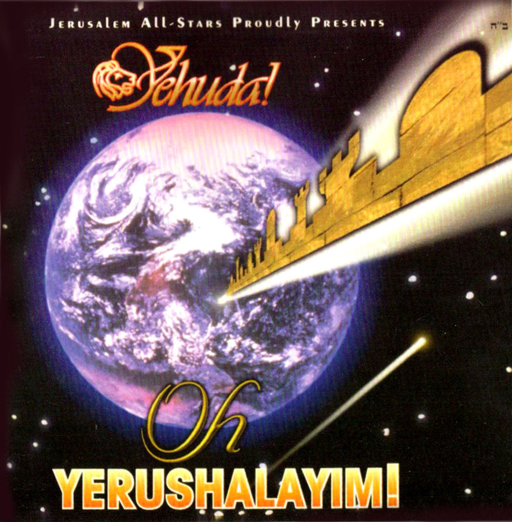 Oh Yerushalayim Track 5 - Yosis Download