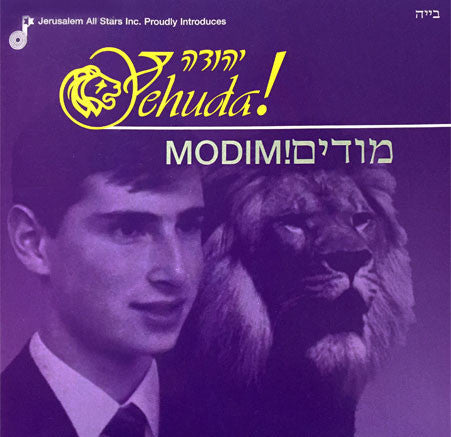 Modim! Track 2 - Kois Yishuois Download