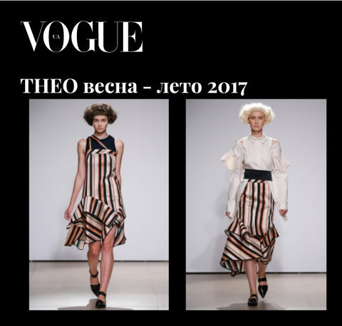 THEO SS'17 in VOGUE Ukraine
