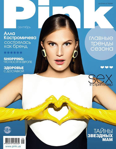 Pink Ukraine september cover Theo yellow gloves