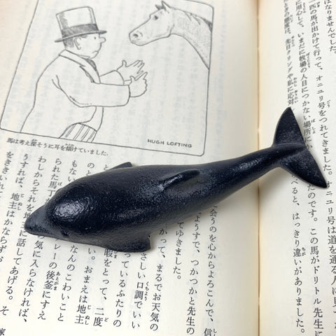 Cast Iron Paperweight - Dolphin