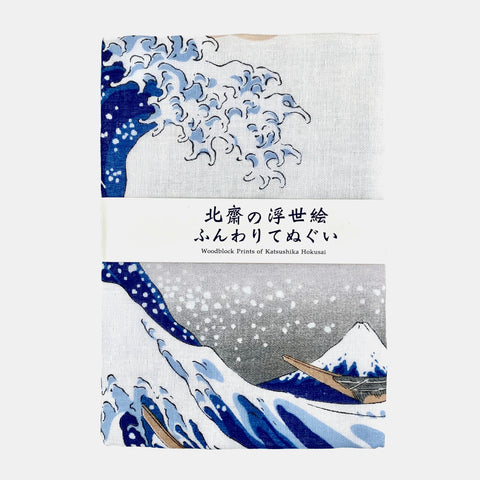 Tenugui - The Great Waves by Hokusai