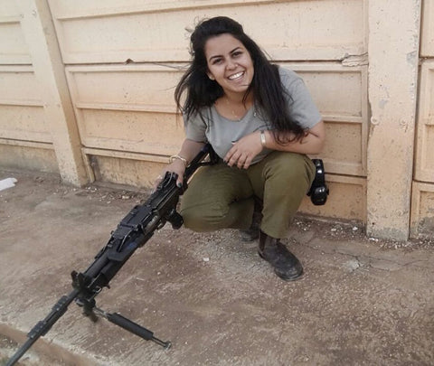 Sgt. Mor Israel Defense Forces Woman Fighter