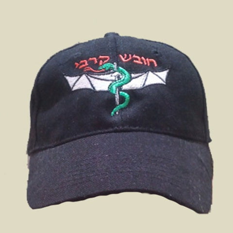Israel Military Caps Israel Military Products