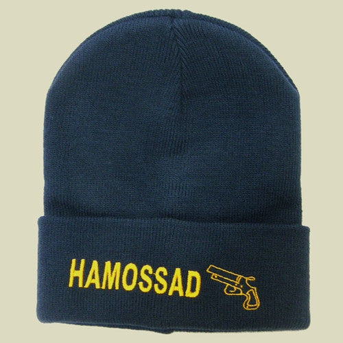 Israel Military Products Hamossad Knitted Winter Watch Cap