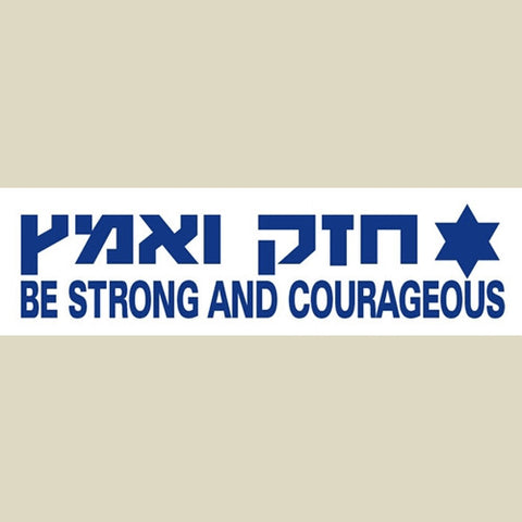 Israel Military Products Hazak Ve'amats Car Sticker