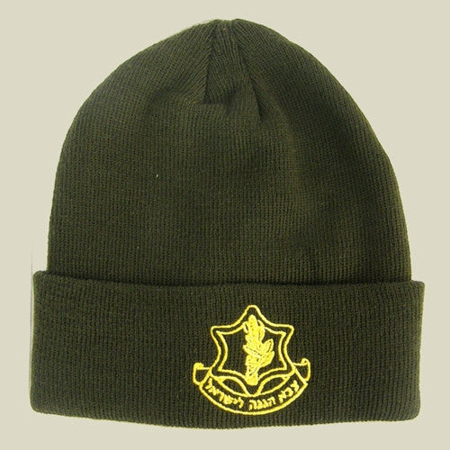 Israel Military Products IDF Logo Army Knitted Winter Watch Cap
