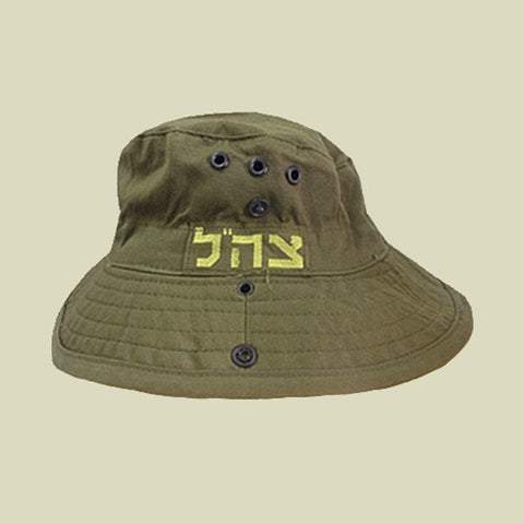 Israel Military Products IDF Raful Bush Hat