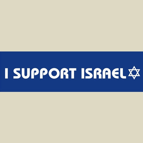 Israel Military Products I Support Israel Car Sticker