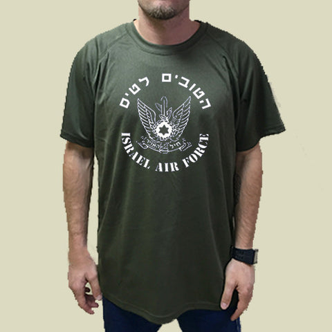 Israel Air Forces Original Logo Dry Fit