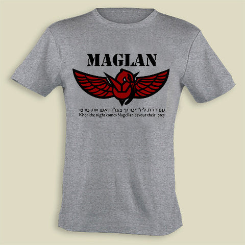 Israel Military Products Original maglan Commando T shirt