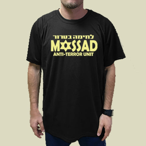 Israel Defence Forces Original Mossad Dry Fit