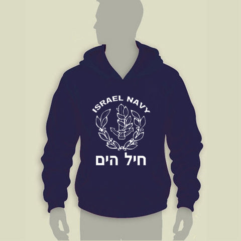 Israel-Military-Products-Israel-Navy-Hoodie