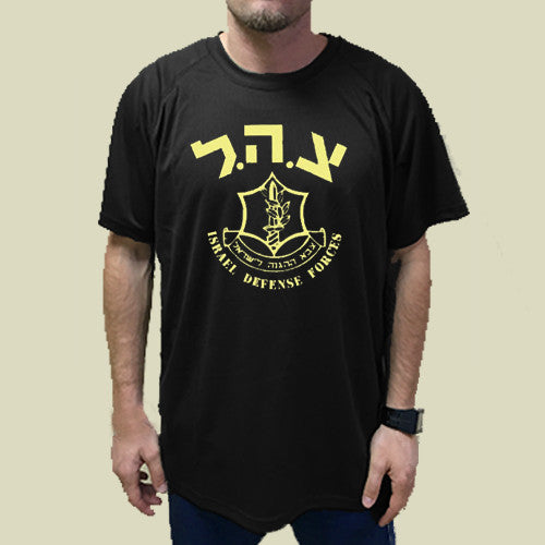 Israel Army the Israel Defense Forces Original Logo Dry Fit