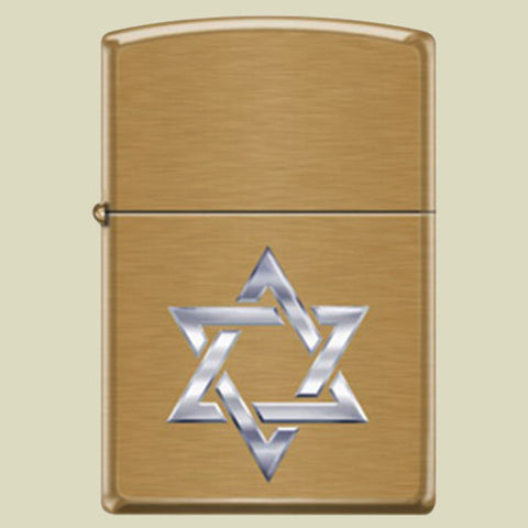 Israel Military Products Star Of David Zippo Lighter