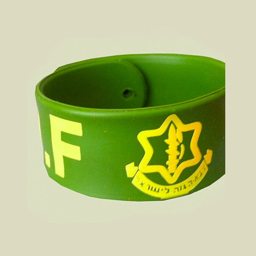 Israel Military Products IDF ZAHAL Wide Bracelet
