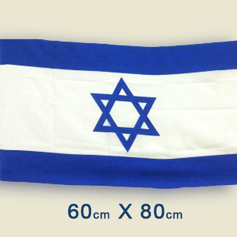 Israel Military Products Israel Medium Flag