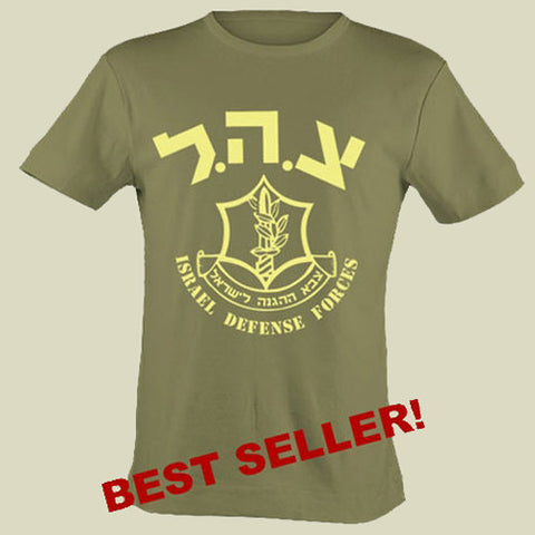 Israel Army the Israel Defense Forces Original Logo T shirt