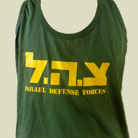 Israel Military Products IDF text logo tank top