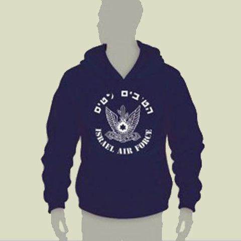 Israel Air Forces Original Logo Hoodie