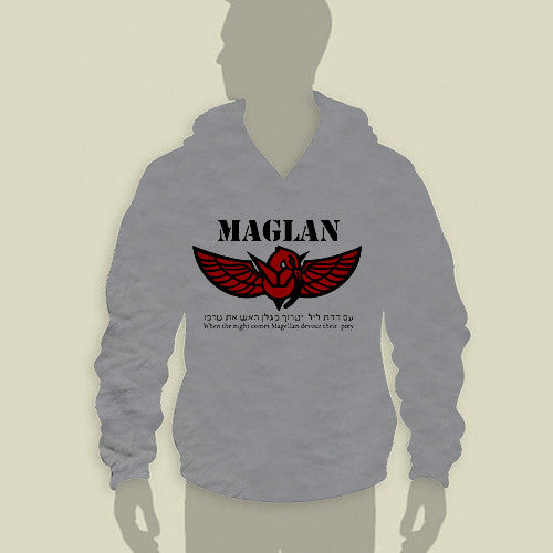 Israel Military Products Original Maglan Commando Hoodie