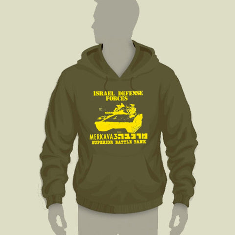 Israel Military Products Original Merkava Tank Hoodie