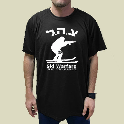Israel-Military-Products-Original-Ski-Warfare-black-dry-fit