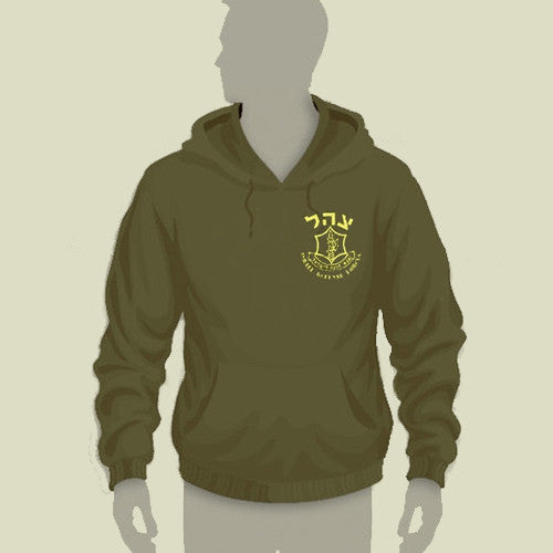 Israel Military Products Original Israel Defense Forces Small Logo Hoodie