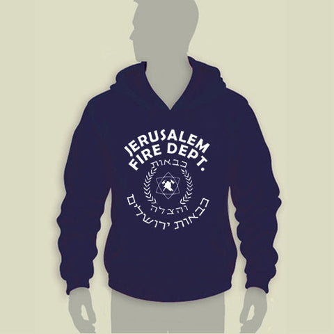 Israel Military Products Original Jersualem Fire Department Hoodie