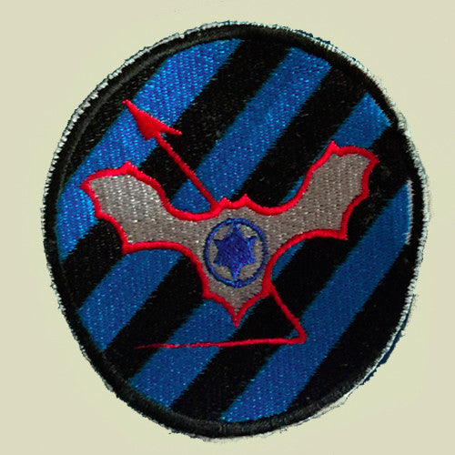 Israel Military Products anti-air-craft-patch