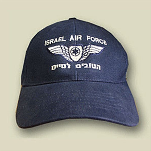 Israel Military Products Israel Air Force Jump Wings Cap