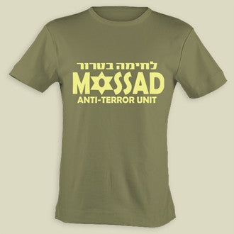 Israel Defence Forces Original Mossad T shirt
