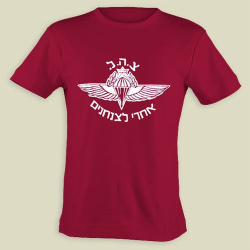 Israel Defence Forces Original paratroops T shirt
