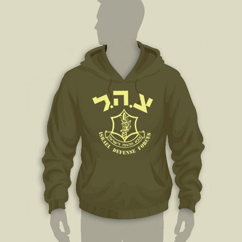 Israel Army the Israel Defense Forces Original Logo Hoodie
