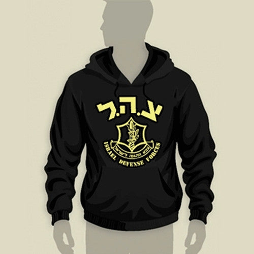 israel defence forces black logo hoodie